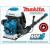 Makita Makita PM7651H Benzinmotoros háti permetező