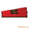 Corsair 8GB DDR4 2400MHz Kit (2x4GB) Vengeance LPX Red
