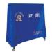 Giant Dragon Ping-pong asztal védőhuzat, kék