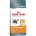 Royal Canin Royal Canin Hair&Skin 2kg