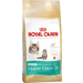 Royal Canin Kitten Maine Coon 4kg