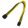 Nanoxia 8-Pin PCI-E hosszabbító- 30 cm - Fekete/Sárga