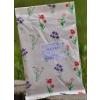 Gyógyfű akácvirág tea 30g