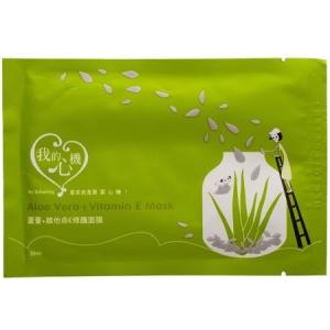 My Hsin Ni Aloé Vera+E Vitamin maszk 1db
