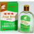 Dr. Chen Patika Dr. Chen Polar Bear Oil jegesmedve olaj 27ml