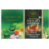 Gárdonyi teaház zöld tea válogatás 20db