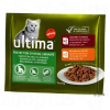 Affinity Ultima Ultima Cat Urinary - 4 x 85 g