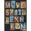 Akadémiai Művészeti lexikon I. A-E