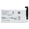 SONYERICSSON Sony 1255-9147 (Xperia Go (ST27i)) akkumulátor 1265mAh Li-on, gyári csomagolás nélkül