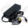HP Compaq Evo N800 Series 4.8*1.7mm 19V 4.74A 90W cella fekete notebook/laptop hálózati töltő/adapter utángyártott