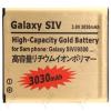 Samsung Galaxy S4 SIV i9500 B600BU mobil telefon akkumulátor, akku - 3030Mah EB-B600BEB