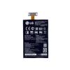 LG BL-T5 (LG Nexus 4 (E960)) akkumulátor 2100mAh, gyári csomagolás nélkül