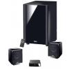 Magnat Multimedia Digital 2100 2.1-es hangsugárzó szett