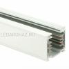 3 fázisú áramvezető sín, 2 m, fehér, LED üzletvilágítás rendszerhez (Eutrac, Nordic Global)