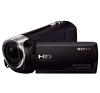 Sony HDR-CX240 videókamera