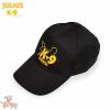 Julius-K9 K9 pamut baseball sapka, fekete