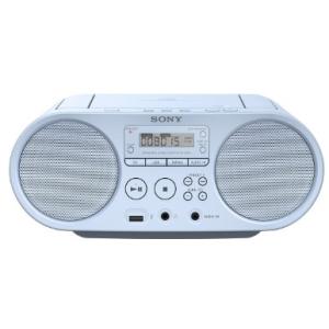 Sony ZSPS50