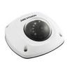 Hikvision Hikvision DS-2CD2512F-I IP Dome kamera, kültéri, 1,3MP, 4mm, IP66, IR10m, D&N(ICR), DWDR, 3DNR, PoE, SD, vand.