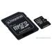 Kingston 64GB SD micro (SDXC Class 10 UHS-I) (SDC10G2/64GB) memória kártya adapterrel