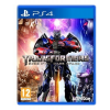 Activision Transformers Rise of D.S (PS4)
