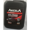 CASE AKCELA HY-TRAN Ultraction 20L