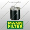 MANN-FILTER WK521/2 Mann-Filter Fémházas üzemanyagszűrő