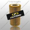 Filtron OE671 Filtron Olajszűrőbetét