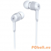 Genius HS-M225 Headset White Mobil headset,2.0,3.5mm,Kábel:1,2m,20Hz-15kHz,Mikrofon,White