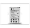 LG D855 G3 gyári akkumulátor - Li-ion 3000 mAh - BL-53YH (csomagolás nélküli) mobiltelefon akkumulátor