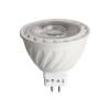 Globál Global LED izzó MR16 5W meleg fehér (15 ezer Ft feletti led izzó vásárláskor ingyenes szállítás)