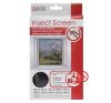 delight Szúnyogháló ablakra fekete 100x100 cm 11600BK szúnyogháló