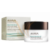 Ahava Beauty Before Age Uplifiting nappali arckrém 50 ml
