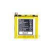 Huawei HB4Q1HV ( P1) akkumulátor 1800mAh Li-Pol, gyári csomagolás nélkül