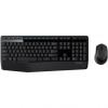 Logitech MK345 Wireless egér + Billentyűzet, Fekete (920-006489)