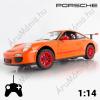 Porsche 911 GT3 RS Távirányítós Kisautó