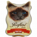 Animonda Cat Rafiné Petit, szív 85 g