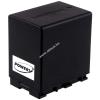Powery Utángyártott akku videokamera JVC GZ-HM550BU 4450mAh (info chip-es)