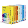 Maestro Photocopying paper: Maestro Color A4 trends (lemon yellow 34) ppk2530221