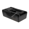 Powery Utángyártott akku Profi videokamera Sony DSR-390L 5200mAh