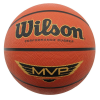 Wilson Kosárlabda labda Wilson MVP