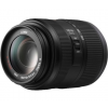 Panasonic Lumix G 45-200mm f/4-5,6