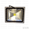 Conlight LED REFLEKTOR CON-782-4126 22.5x18.5x13 mm