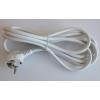 Steck Szerelt Flexo kábel fehér 5m 3X1,5mm2