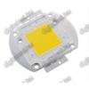 N/A 50W meleg fehér POWER LED 6000 lumen 2 év garancia