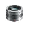 Panasonic Leica DG Summilux 15mm f/1.7 Asp. objektív, ezüst