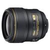 Nikon 35mm f/1,4G AF-S ED Nikkor objektív