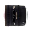 Sigma 4.5mm F/2.8 EX DC Halszem Optika