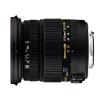 Sigma 17-50mm f/2.8 EX DC OS HSM zoom alalpobjektív Canon DSLR gépekhez