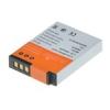 Jupio EN-EL12 Nikon Li-Ion akkumulátor 1050 mAh (CNI0015)