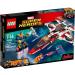 LEGO Avenjet űrkaland 76049